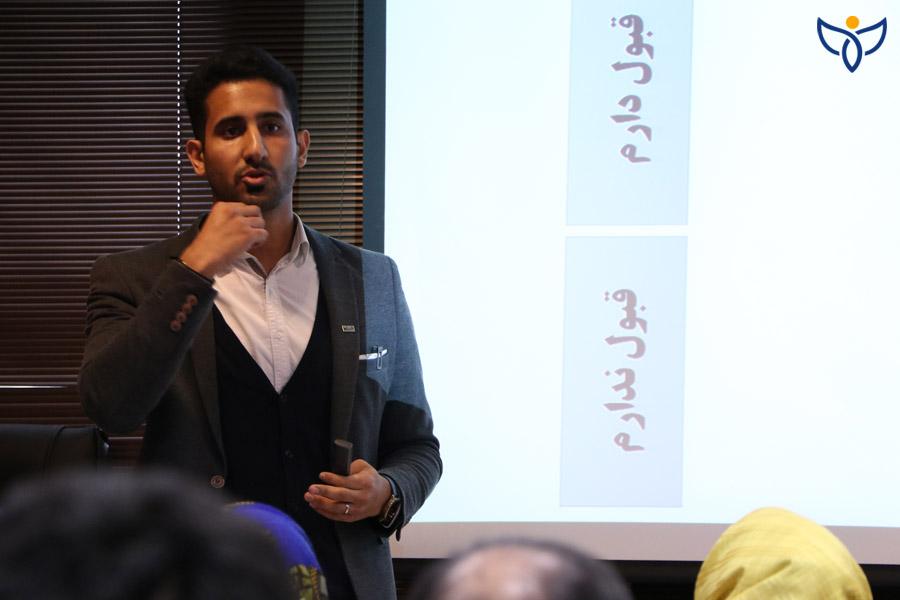 محمد امین مجیدی مدرس