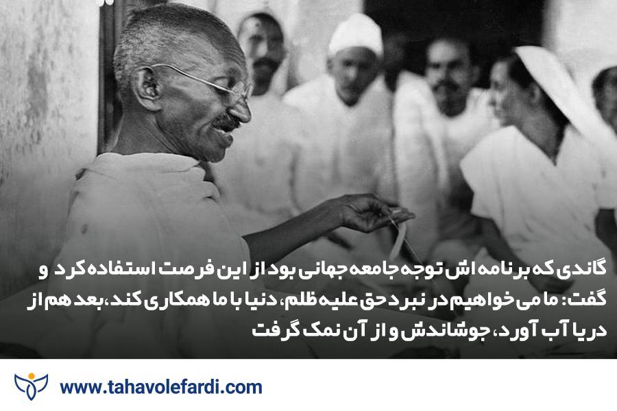 گاندی: ما می خواهیم در نبرد حق علیه ظلم، دنیا با ما همکاری کند