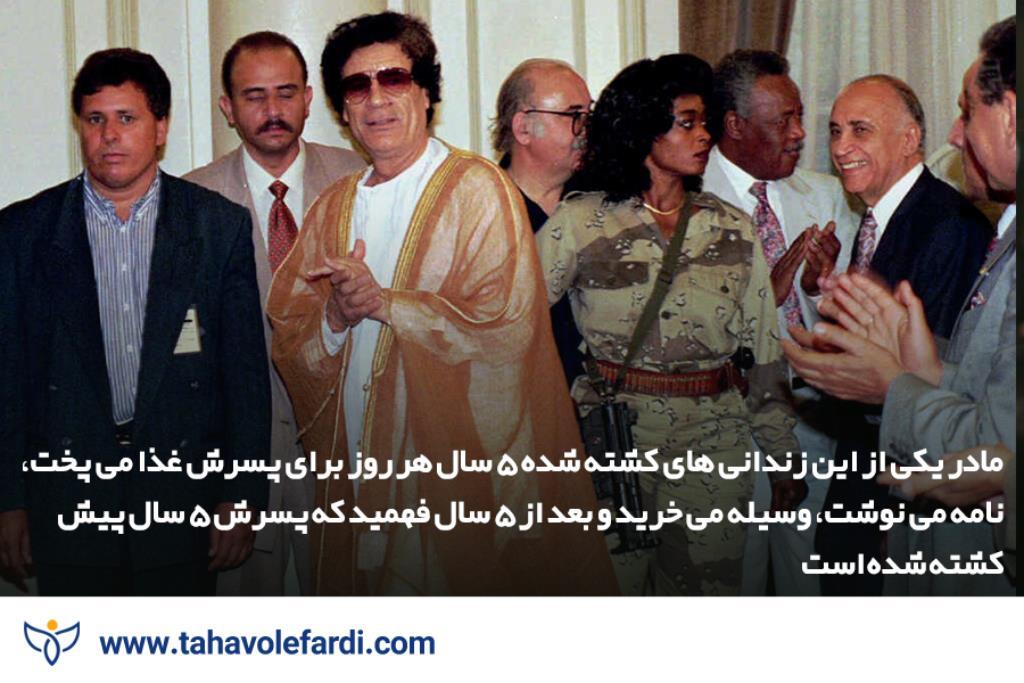 سرهنگ تمام :زندانی ها را به اشد مجازات برسانید
