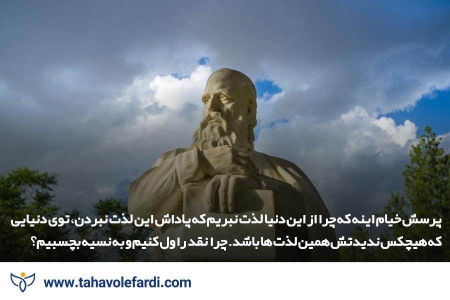 خیام مسائل مربوط به ماورا و بهشت و جهنم را به نقد و تمسخر می کشد