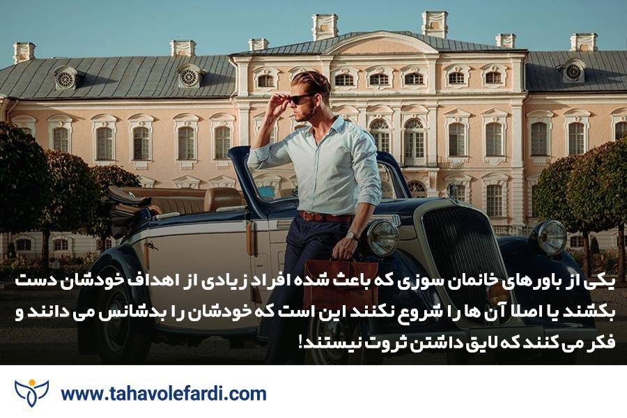 انسان های ثروتمند