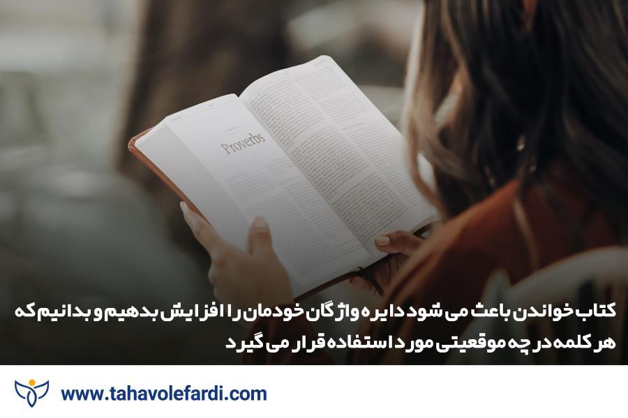 کتاب بخوانید